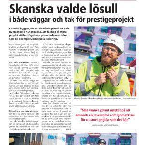 Skanska valde lösull i både väggar och tak för prestigeprojekt
